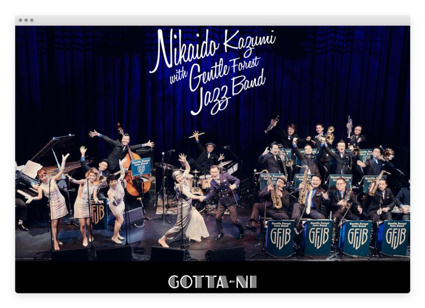 KAKUBARHYTHM Nikaido Kazumi with Gentle Forest Jazz Band | NSSG