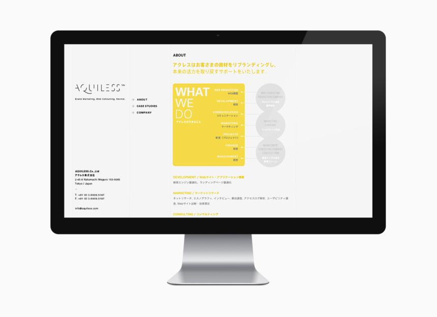 AQUILESS web