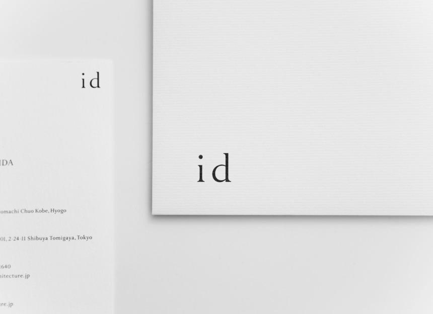 id envelop
