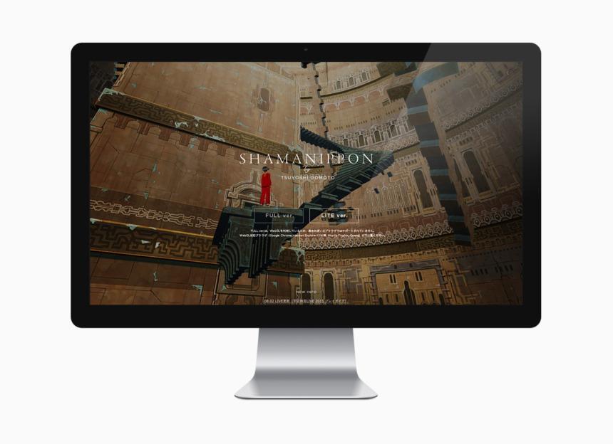 SHAMANIPPON web