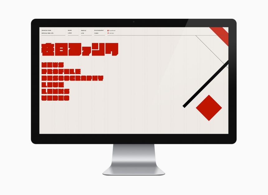 ZAINICHIFUNK web