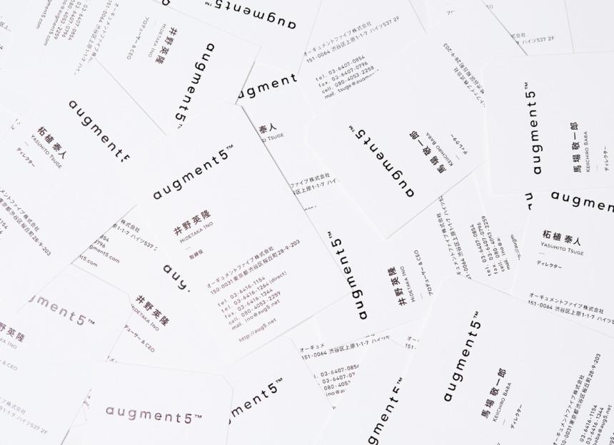 augment5 name card