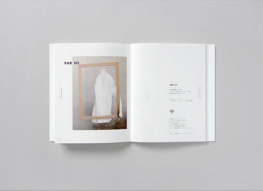 AMBIDEX book