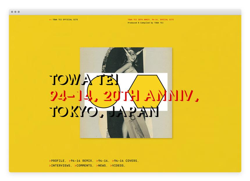 TOWA TEI | NSSG
