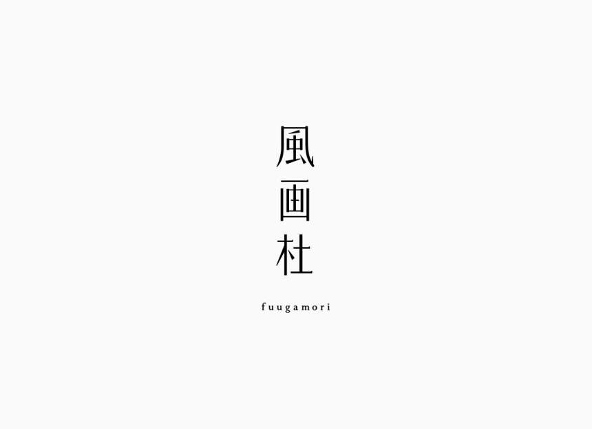 fuugamori logo