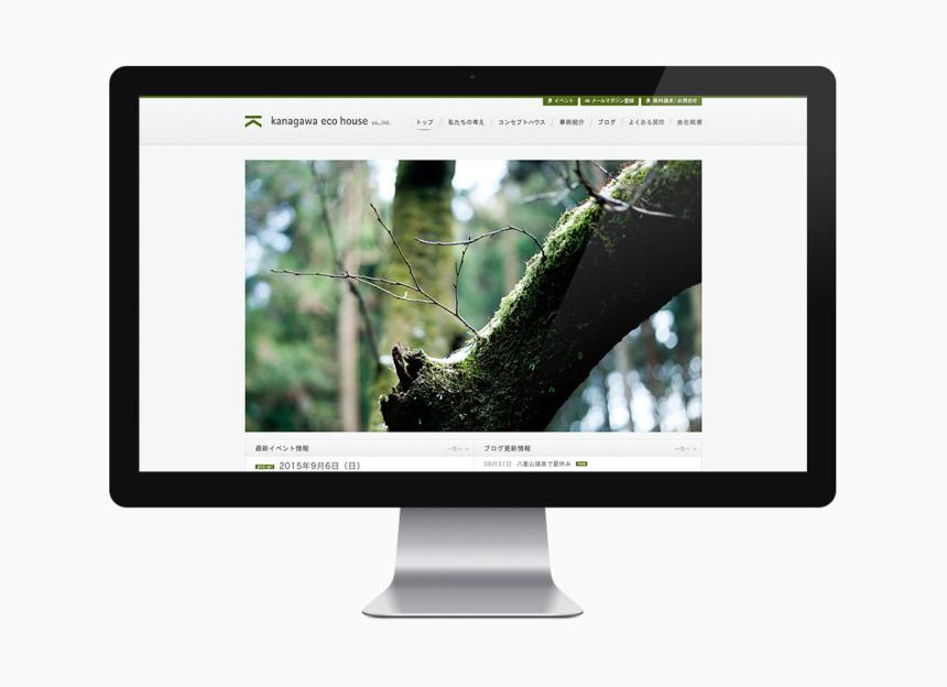 kanagawa eco house web