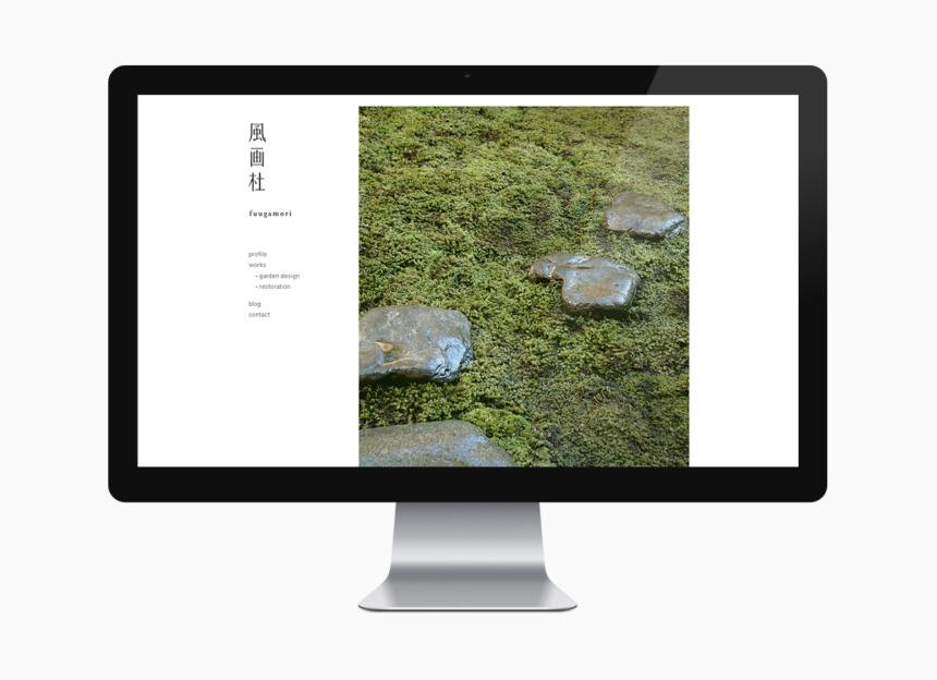 fuugamori web