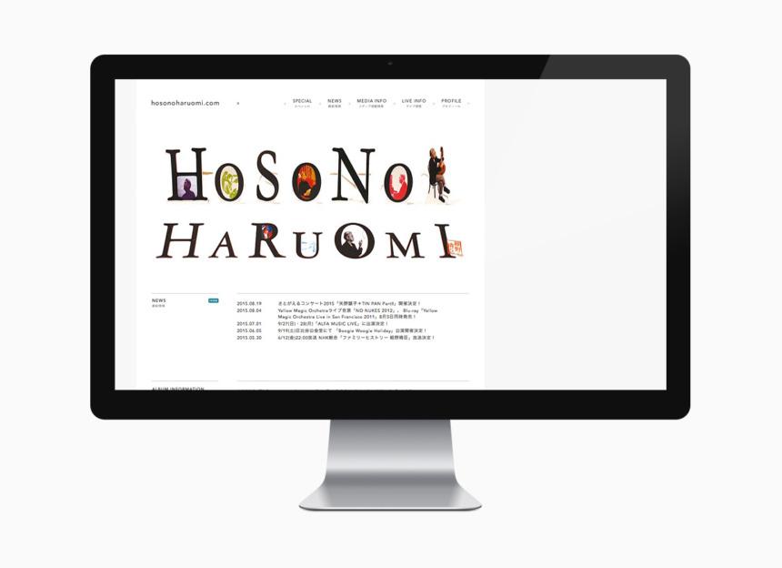 hosono haruomi web