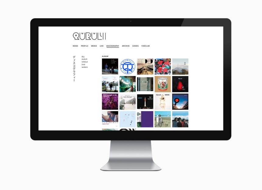 quruli web