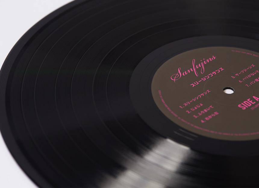サンフジンズ / スリーシンフサンズ record
