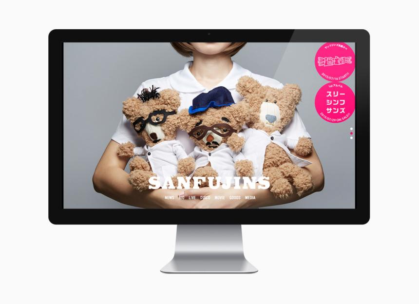 SANFUJINS web