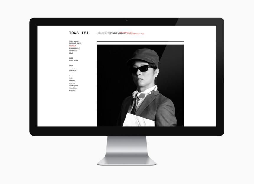 TOWA TEI web
