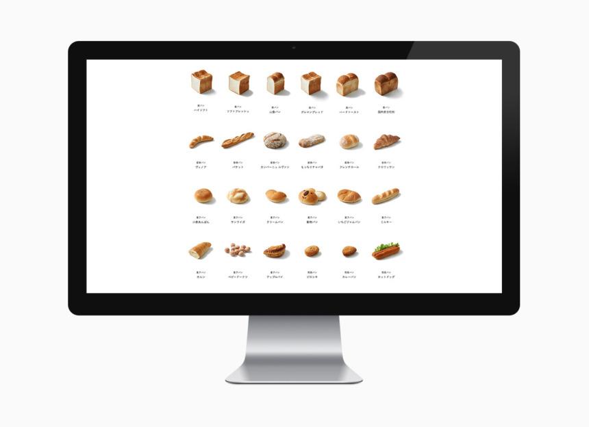 yamada bakery web
