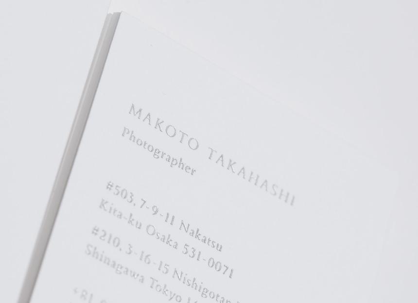 MAKOTO TAKAHASHI name card