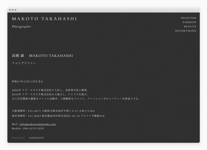 MAKOTO TAKAHASHI | NSSG