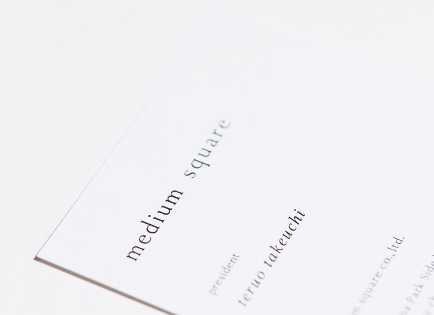 medium square name card