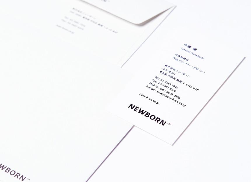 NEWBORN tool