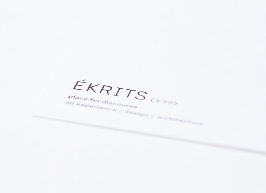 EKRITS