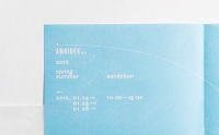 AMBIDEX 2012 SPRING / SUMMER EXHIBITION DM
