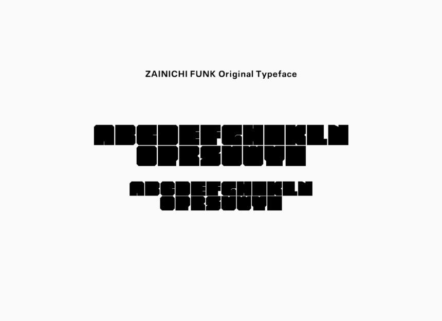 zainichifunk typeface