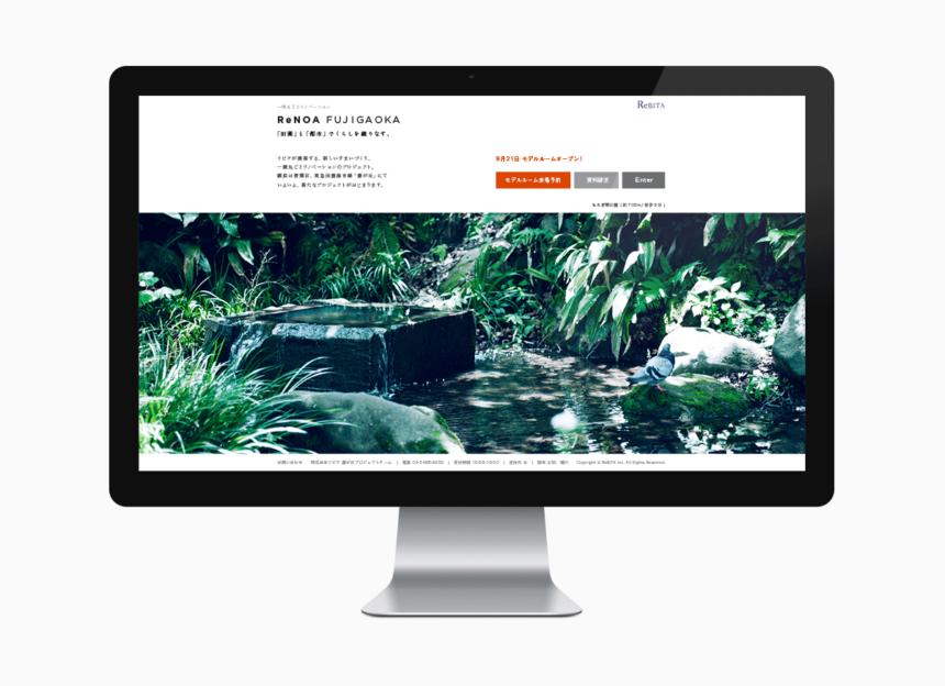 ReNOA FUJIGAOKA web