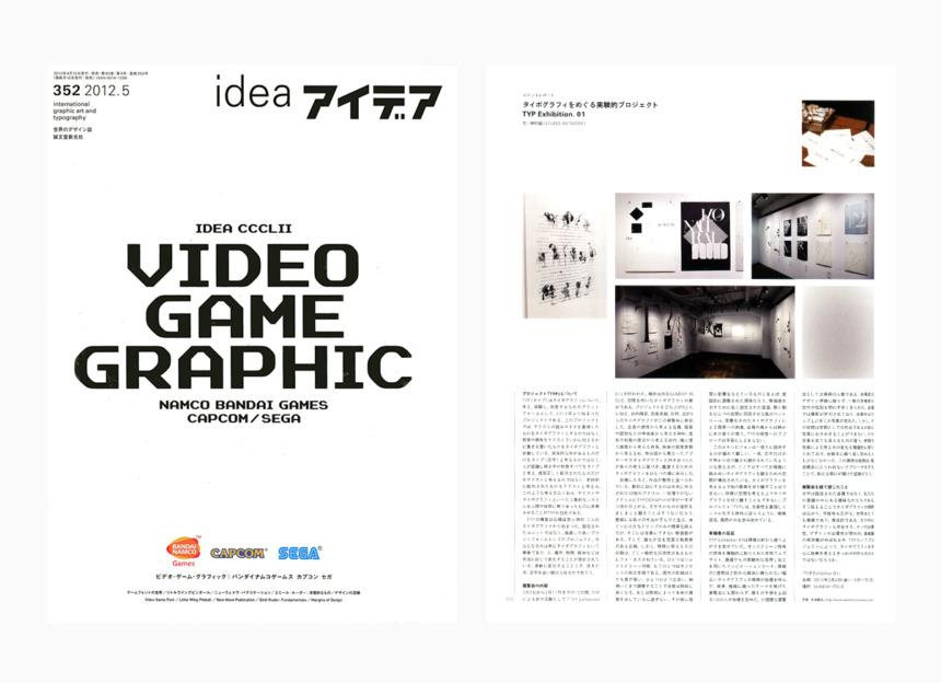 news_idea352