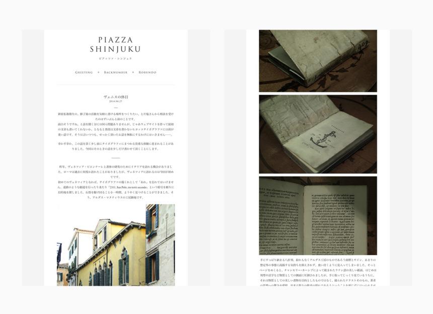 news_piazza