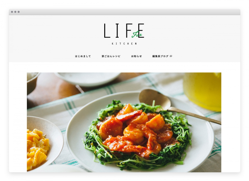 for life KITCHEN | NSSG