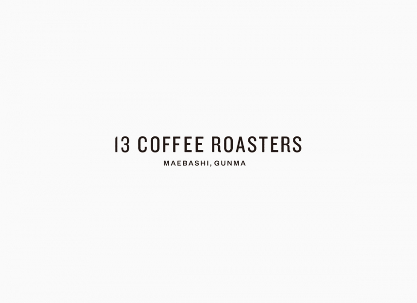 13 COFFEE ROASTERS | NSSG