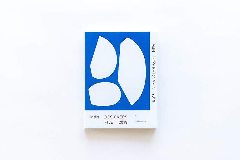 NSSG | MdNデザイナーズファイル2019