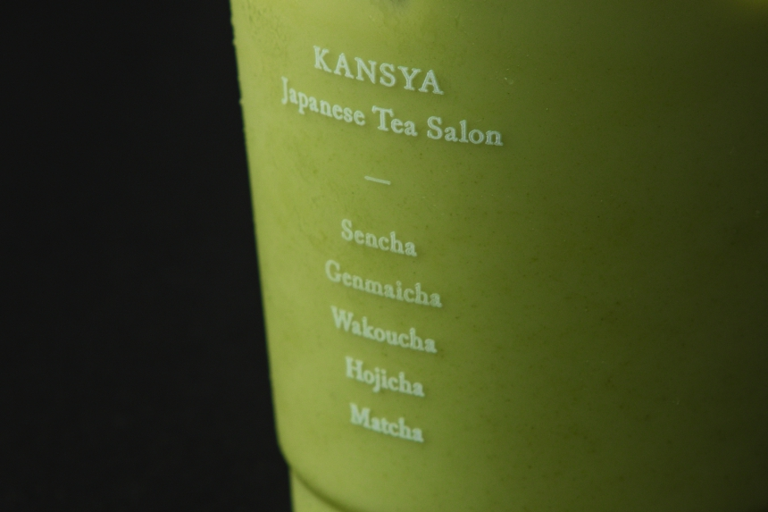 KANSYA Japanese Tea Salon | NSSG