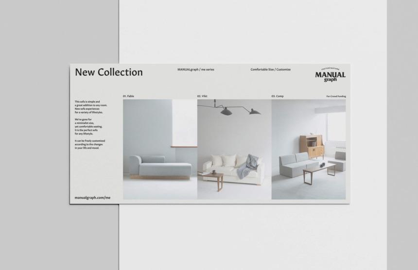NSSG | MANUALgraph me