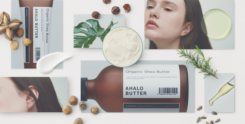 NSSG | AHALO BUTTER